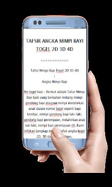 Mimpi Punya Bayi Laki Laki : mimpi, punya, ANGKA, MIMPI, TOGEL, 4D」, Androidアプリ, APPLION