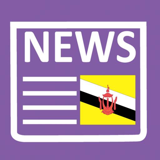Brunei Newspaper