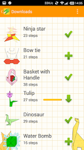 Animated Origami Instructions- screenshot thumbnail