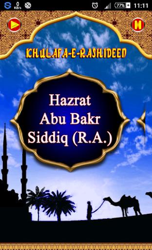 Khulafa-e-Rashideen English