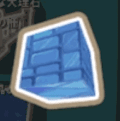 海水晶の天井