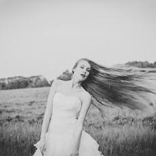 Wedding photographer Marina Pasko (PaskoMarina). Photo of 21.07.2015