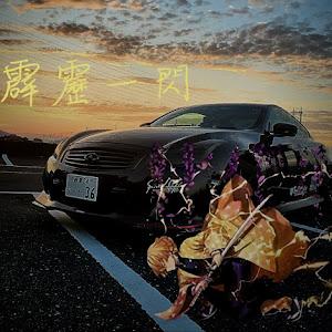 スカイラインクーペのカスタム事例画像 刃鬼(おに)ちゃん👹さんの2020年11月21日17:40の投稿