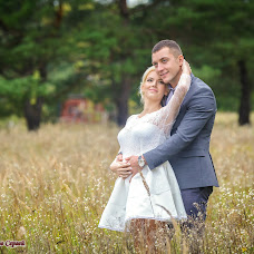 Wedding photographer Sergey Rameykov (seregafilm). Photo of 08.04.2017
