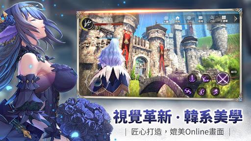 幻想神域2(港澳版) 5.7.10 screenshots 2