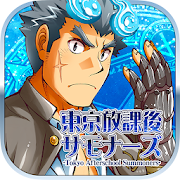 Tokyo Afterschool Summoners [Menu Mod] For Android