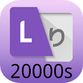 Japanese word listening 20000s