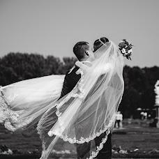 Wedding photographer Dmitriy Rodionov (Dmitryrodionov). Photo of 10.10.2018