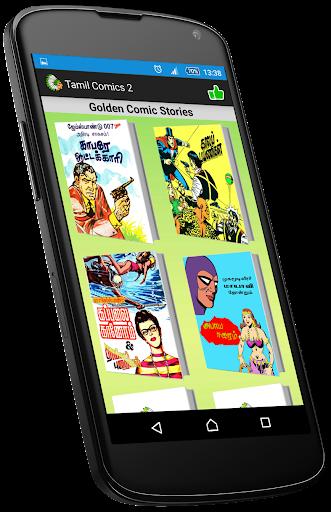 Tamil Comics 2