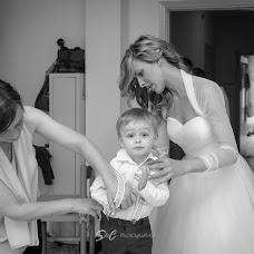 Wedding photographer Simona Vigani (SimonaVigani). Photo of 11.08.2017