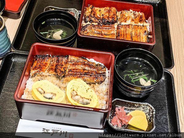 近鐵餐飲 鰻江戶川うなぎ 好吃鰻魚飯推薦...