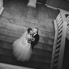 Wedding photographer Alina Bogolyubova (AlinaBogolyubova). Photo of 17.12.2015