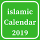 Download Islamic Calendar 2019 (Urdu Calendar) For PC Windows and Mac