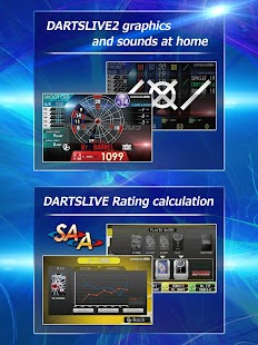 DARTSLIVE-200S(DL-200S)- screenshot thumbnail