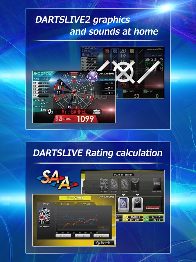 DARTSLIVE-200S(DL-200S)- screenshot