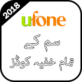 Secret Codes of Ufone