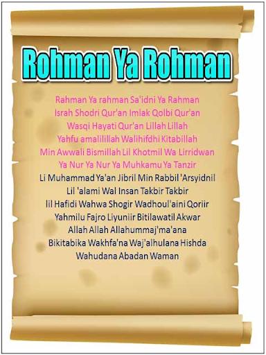Lagu Sholawat Anak Islami