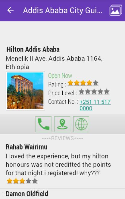 Скриншот Addis Ababa City Guide