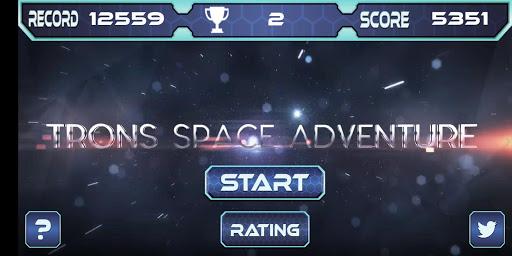 TronSpaceAdventure  captures d'u00e9cran 1