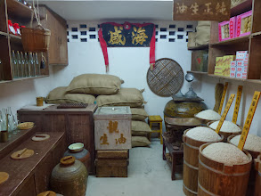Photo: 米舖 A rice shop in the neighborhood