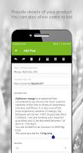 Aggrio Marketplace screenshot thumbnail
