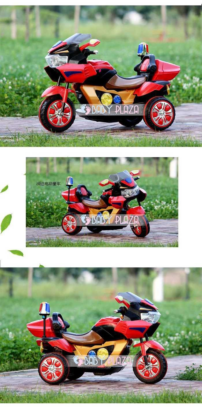 Xe mô tô điện trẻ em cảnh sát BQ-6688