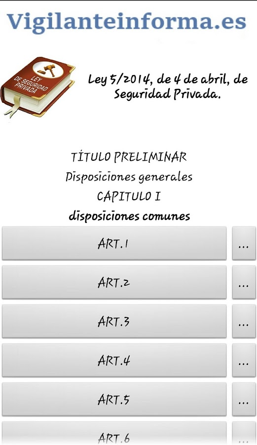 Ley de seguridad privada- screenshot