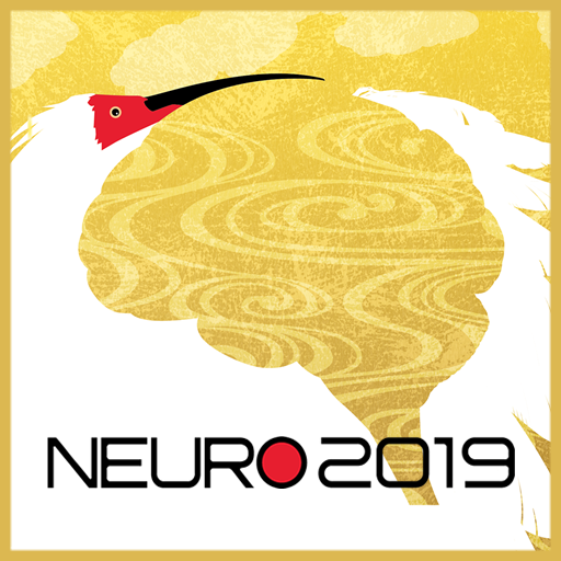The NEURO2019 Meeting Planner