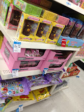 Photo: Kmart had much of the usual Easter candy that I would expect, but if I had one thing that I didn't like was that it seemed that it was hard to see all the candy at a glance with them displayed on these 4-way displays. I found myself having to go around and around the displays to keep looking at what they had. I would much rather have the candy contained to one or two longer walls, so I can see with a few glances at what is available.