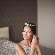 Wedding photographer Olga Khayceva (Khaitceva). Photo of 18.09.2016