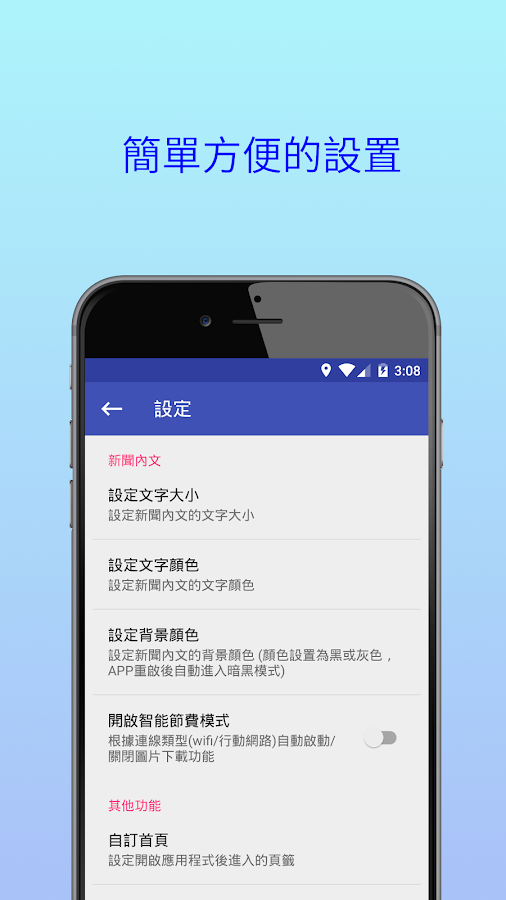 華文News- screenshot