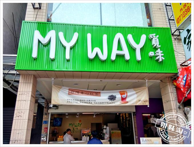 高雄My Way覓味