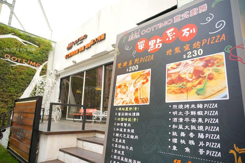 公益路吃到飽餐廳,亞加珞意式廚房OOTTIMO-2