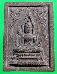 พระผงน้ำมันพระพุทธชินราชหลังพระธรรมจักร พิธีจักรพรรดิ์มหาพุทธาภิเษก สร้างปี 2515 หลวงพ่อกวยร่วมปลุกเสก