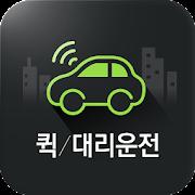 로지앱 서비스(데모버전) icon