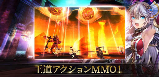 【アクションMMORPG】 オルクスオンライン  apktreat screenshots 2