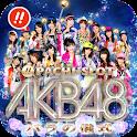 【ぱちログ】ぱちスロAKB48 バラの儀式 サプライズ劇場