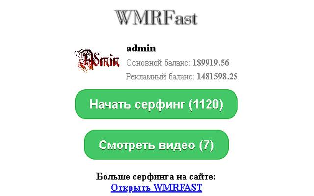 WMRFast Extension
