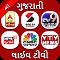 Gujarati News live TV icon