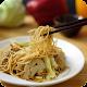 中华面食-中国传统面食做法,面头,包子,饺子,面条等多种面食做法讲解 Download on Windows