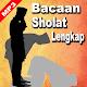Bacaan Sholat Lengkap MP3 (app)