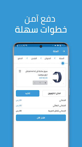 Sada Almustaqbal 1.6 screenshots 4