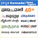 Kannada Daily Newspaper icon