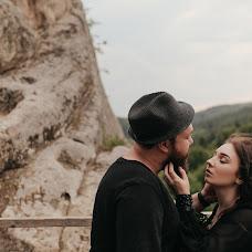 Wedding photographer Margo Taraskina (margotaraskina). Photo of 15.10.2018