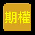 Fievel Apps - Logo