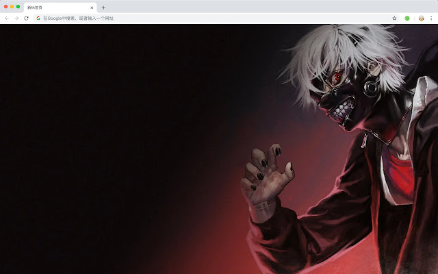 Boy New Tab Page Top Wallpapers Themes
