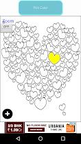 Love Coloring Book - screenshot thumbnail 09