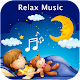 Relax Melody: Sleep Sounds,Relaxing sounds, Sleep Download on Windows