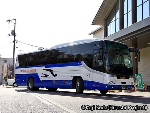 中国JRバス「浜田道エクスプレス」 ・692