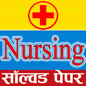 Nursing Notes  & GK in Hindi B.Sc Nursing, GNM ANM